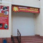 Продается: коммерческая недвижимость на ул. Киевская в Геленджике